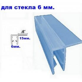 Силиконовый SU-6 уплотнитель для душевой кабины на стекло 6 мм.