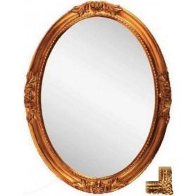 Зеркало овальное Migliore 70.503 (цвет бронза)