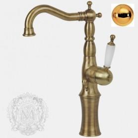 Смеситель для раковины Migliore Oxford 6317 золото