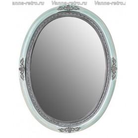 Зеркало Атолл Неаполь (heaven / небесно голубой)