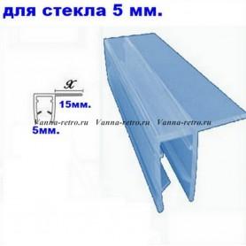Силиконовый SU-5 уплотнитель для душевой кабины на стекло 5 мм. ➦ Vanna-retro.ru