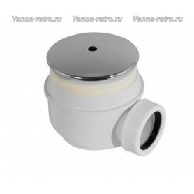 Сифон для поддона Kolpa San A47 (диаметр 52 мм) ➦ Vanna-retro.ru