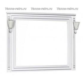 Зеркало Акванет Паола 120 (белый с серебром)