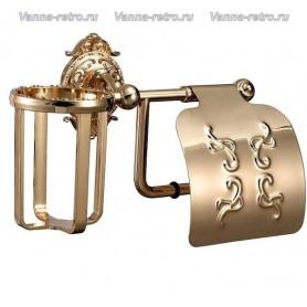 Держатель туалетной бумаги и освежителя воздуха Hayta Gabriel Classic Gold 13903-3В