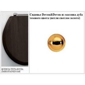 Сиденье Devon Devon Blues из массива дуба темного цвета (петли светлое золото)