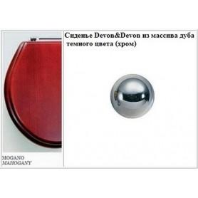 Сиденье Devon Devon Blues 2IBSEMOGLROCR из МДФ цвета красного дерева лакированное