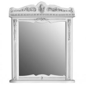 Зеркало Атолл Бисмарк 82х103 слоновая кость / патина серебро