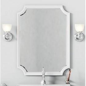Зеркало Aqwella 5 stars LaDonna 75 цвет белый матовый