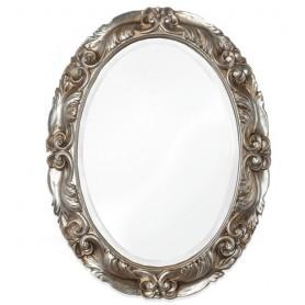 Зеркало Tiffany World, TW03170arg/antico, цвет рамы состаренное
