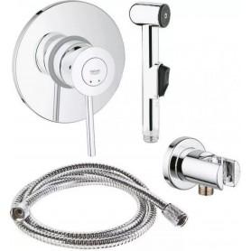 Гигиенический душ Grohe BauCurve 123072 со смесителем (4 в 1)