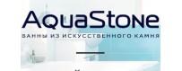 Сантехника Aquastone купить в Москве с бесплатной доставкой