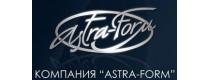 Астра Форм